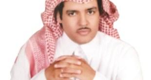 أ.د. فهد العتيبي