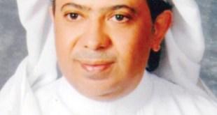 د. عبدالله الحريري