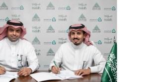 وزارة الإسكان توقع اتفاقية لتطوير وتنفيذ وتسويق منتج تأمين ضمان البناء
