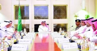 وكيل إمارة الرياض يترأس الاجتماع الرابع للجنة التنفيذية للإسكان التنموي بالمنطقة