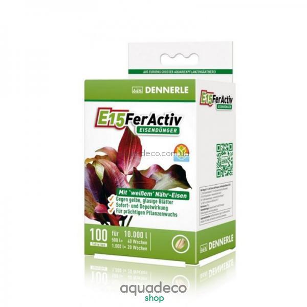 Железосодержащее удобрение  длительного действия для всех аквариумных растений в таблетках E15 FerActiv, 100 шт.: купить в киеве, цена, фото, обзор, инструкция. Aqua-Deco.com.ua