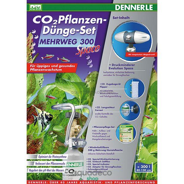 Комплект для удобрения растений CO2 MEHRWEG  300 Space: купить в киеве, цена, фото, обзор, инструкция. Aqua-Deco.com.ua