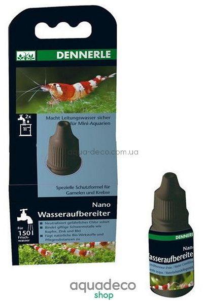 Кондиционер для подготовки воды Nano Wasseraufbereiter, 15 мл.: купить в киеве, цена, фото, обзор, инструкция. Aqua-Deco.com.ua