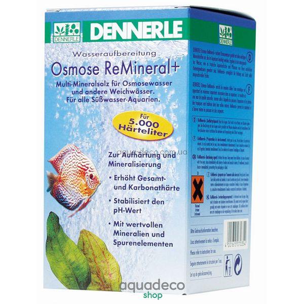 """Мультиминеральная соль для """"осмосной"""" воды и другой мягкой воды, 250 г.: купить в киеве, цена, фото, обзор, инструкция. Aqua-Deco.com.ua"""