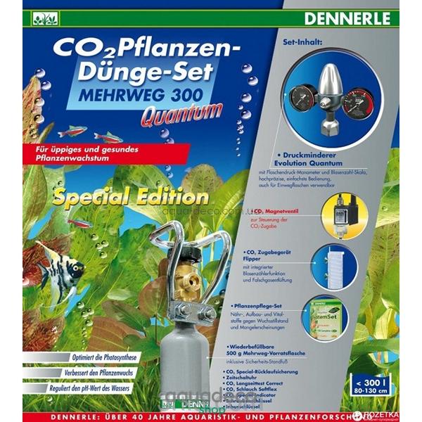 Комплект для удобрения растений CO2 MEHRWEG  300 Quantum SPECIAL EDITION: купить в киеве, цена, фото, обзор, инструкция. Aqua-Deco.com.ua