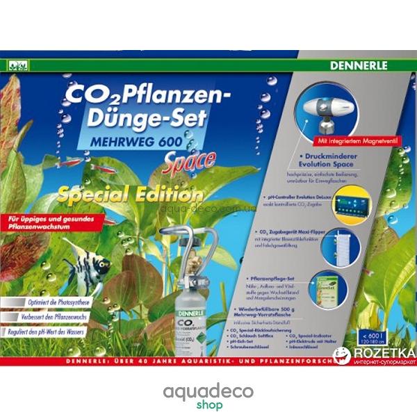 Комплект для удобрения растений CO2 MEHRWEG  600 Space SPECIAL EDITION: купить в киеве, цена, фото, обзор, инструкция. Aqua-Deco.com.ua