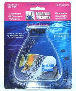 アクアシステム 海水用比重計 - アクアショップ イブ