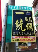 台湾の旅34.jpg