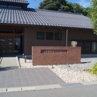 南信州を訪ねて 4: 満蒙開拓平和記念館