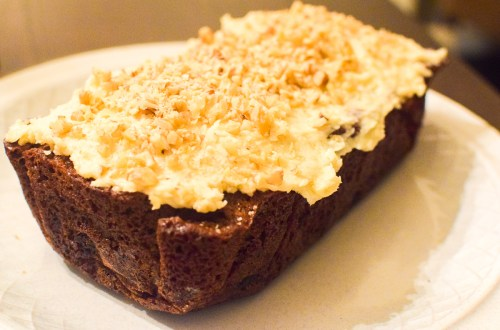 rustic carrot cake on a platter
