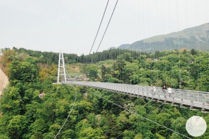 kokonoe-bridge-side