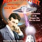 Tim R Swartz Interview ~ 11/30/14 ~ Sacred Matrix ~ Revolution Radio