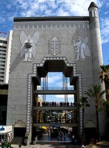 Kodak Building Babylonian Gate 02