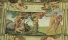 Adam & Eve - Garden of Eden - maxresdefault