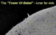 MoonTower