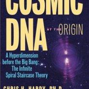 Chris H. Hardy ~ 10/10/17 ~ Divine Paradigm ~ KCOR ~ Hosts Janet Kira Lessin & Dr. Sasha Alex Lessin