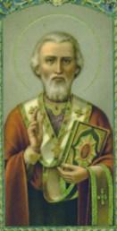 St Nicholas stnicholas