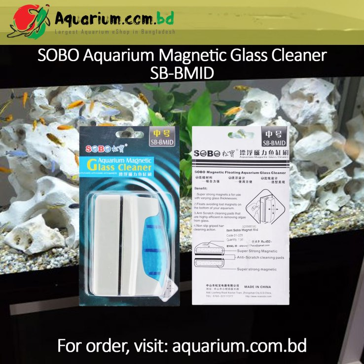 Aquarium Magnetic Glass Cleaner Sobo SB-BMID