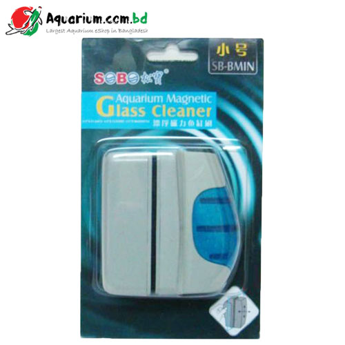 Aquarium Magnetic Glass Cleaner Sobo SB-BMIN