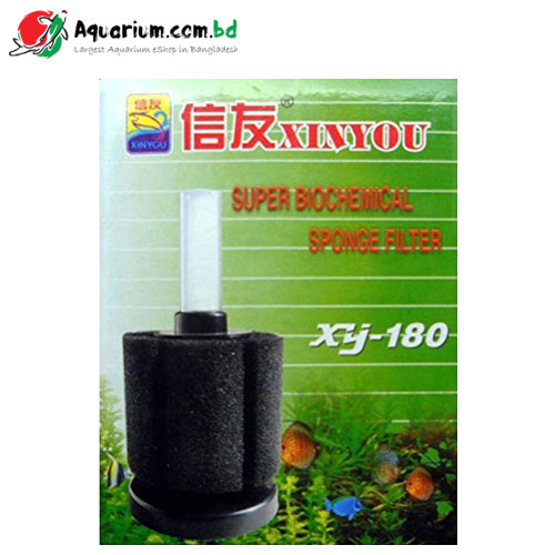 Super Biochemical Sponge Filter Xinyou XY-180