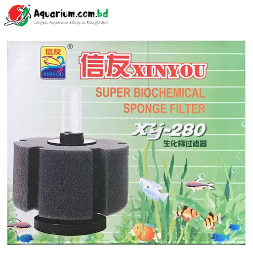 Super Biochemical Sponge Filter Xinyou XY-280