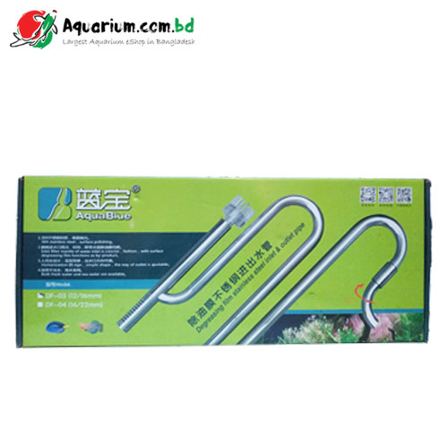 AquaBlue- Lily Pipe(Degreasing film stainless steel inlet & outlet pipe)