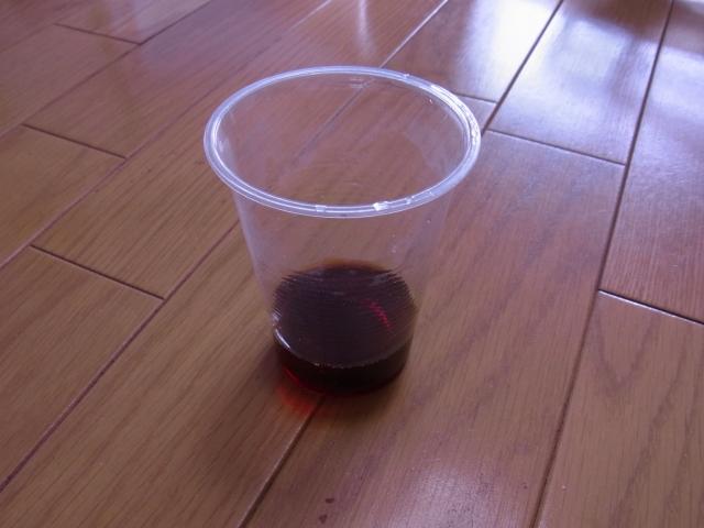 亀の甲羅のコケを落とすイソジン薄め液