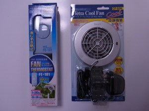 水槽用冷却ファン&逆サーモのおすすめの選び方・使い方