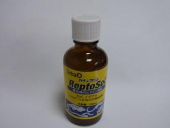 テトラ レプチゾルの効果と使い方!ビタミン補給で健康に!