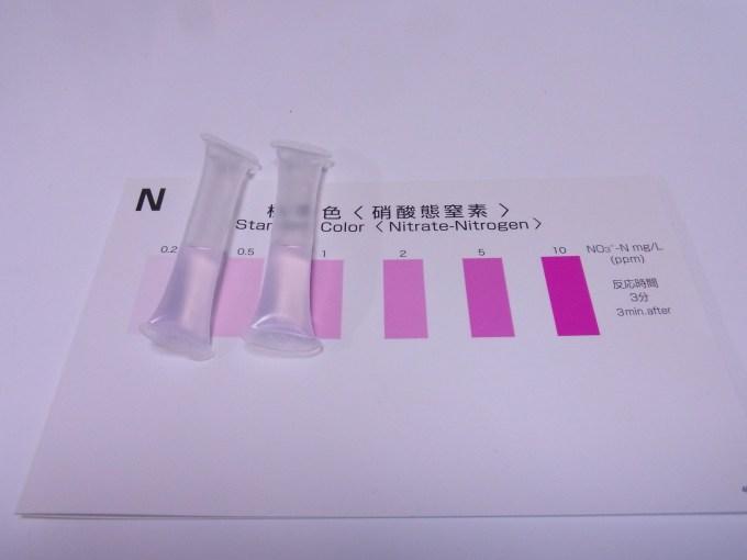 開発中のアクアリウム用水質検査薬 硝酸態窒素