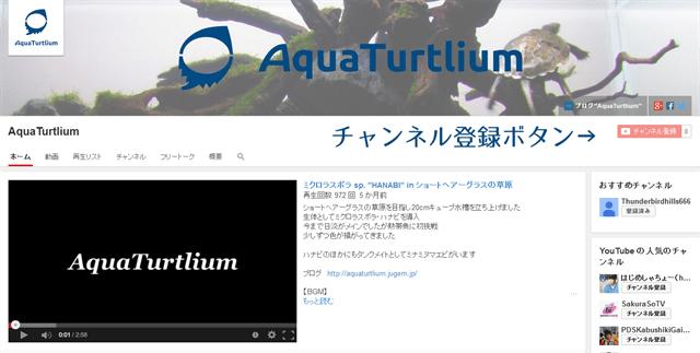 youtubeのチャンネル登録