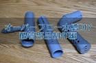 オーバーフロー水槽配管(加工編)―給排水管・シャワーパイプ自作