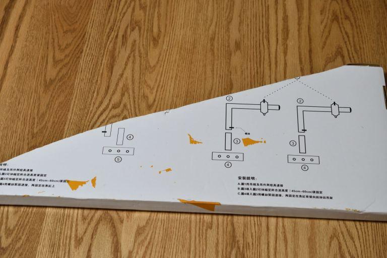 中国製ライトスタンドの外箱(裏面説明書)