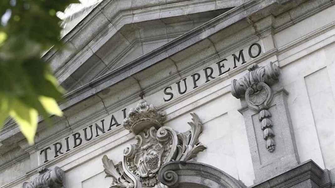 Sede Tribunal Supremo España