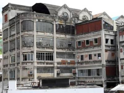 Rio de janeiro fabrica bhering