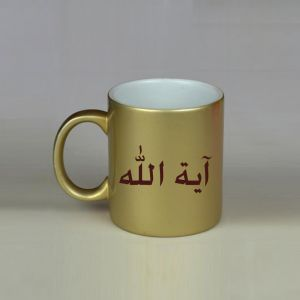 120. imena allaha na posude odezhde stenah izdelijah i monetah. - 120. Имена Аллаха на посуде, одежде, стенах, изделиях и монетах.
