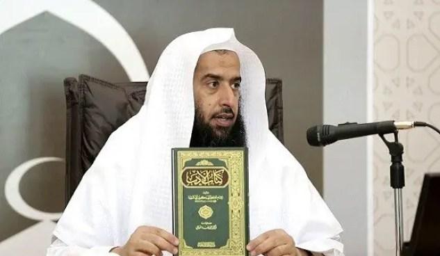umar al mukbil - 185. Шейх 'Умар аль-Мукъбиль.