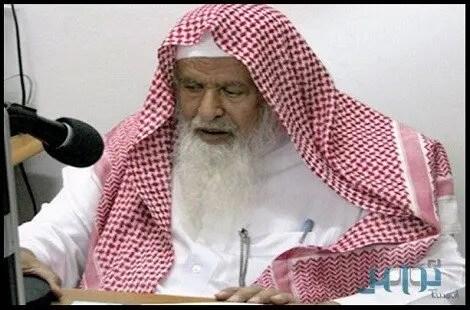 Ibn Dzhibrin - 193. 'АбдуЛла ибн Джибрин
