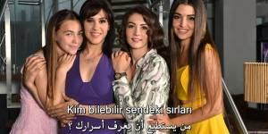 مسلسل مادهوبالا الجزء الثاني الحلقة 12 الاثنين ظهور سلطان اخو اركي 20-2-2017