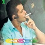 حياة سلمان خان