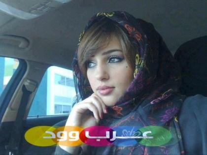 رقم تعارف واتس اب مطلقة من العراق قصد الزواج