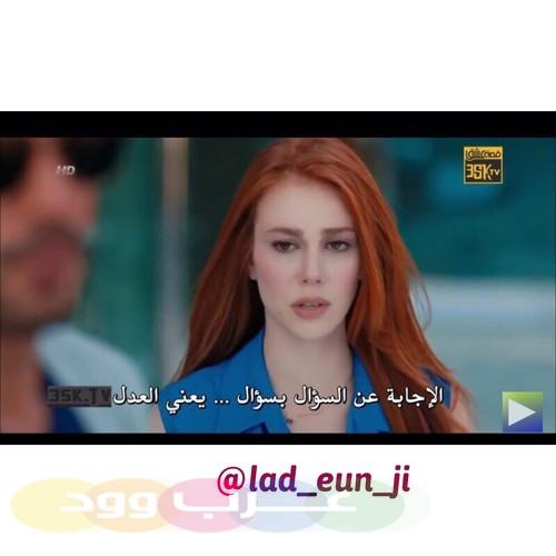 حالات واتساب باللغة التركية