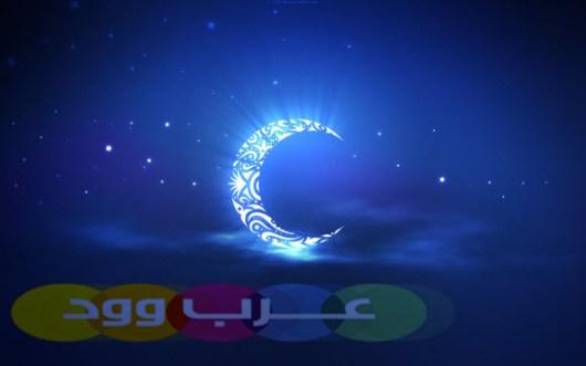 توبيكات عن رمضان حلوه