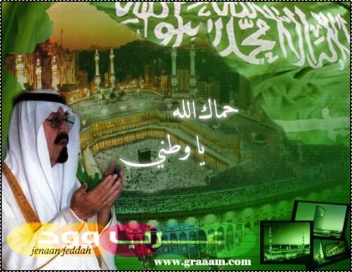 حالات واتس اب سعودية حب