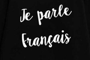 حالات واتس اب بالفرنسي متنوعة وجديدة 2018