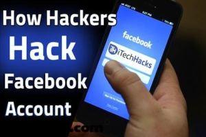 كيفية تهكير حساب فيس بوك , تهكير فيس بوك عن طريق الهاتف بدون برامج