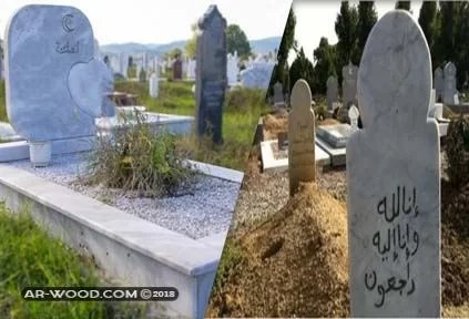 افضل دعاء للميت في قبره
