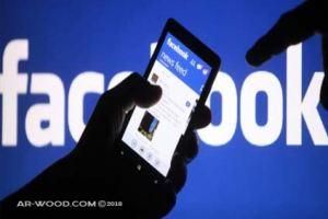 كيفية تهكير حساب فيس بوك بطريقة سهلة