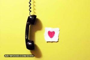 كيف اجعل شخص يحبني بجنون عبر الهاتف
