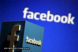 كيف اخترق حساب فيس بوك عن طريق رقم الهاتف